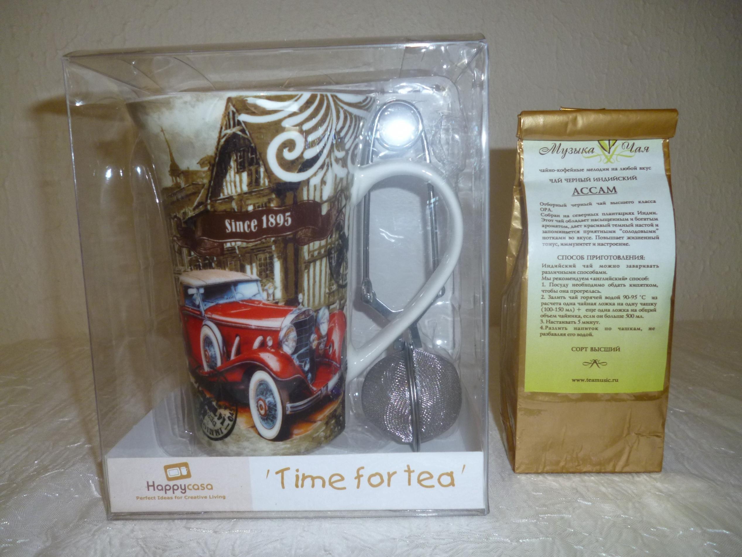 Поздравление к подарку чаи